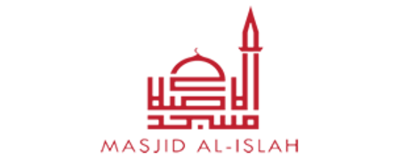 masjid al islah